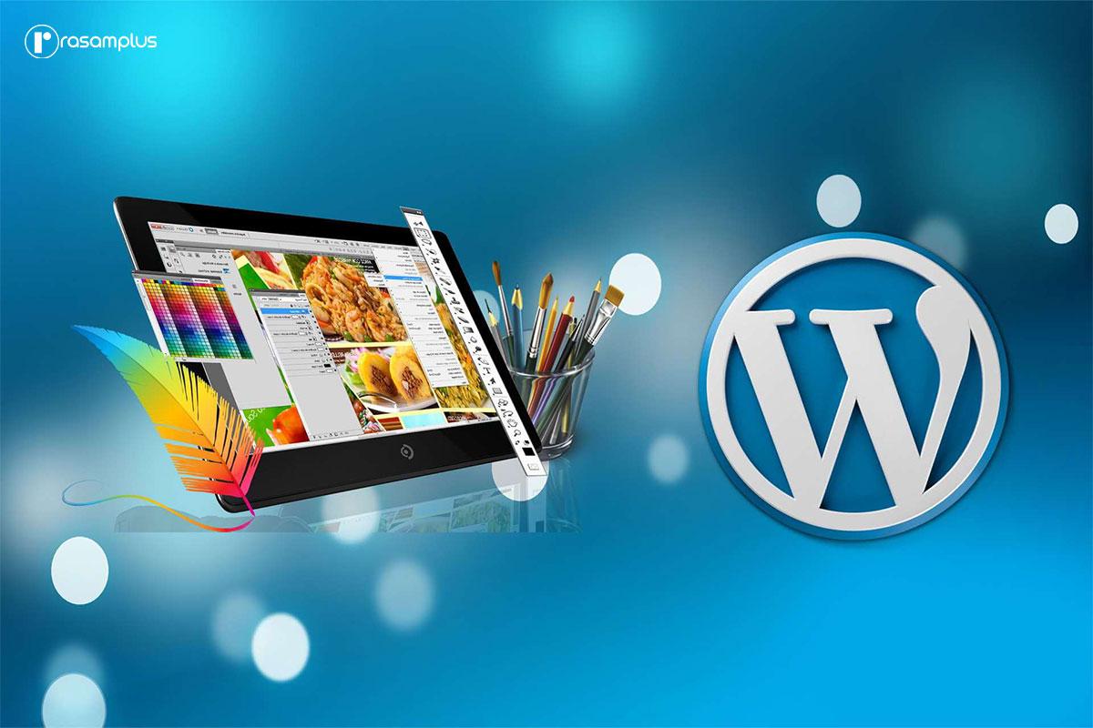 آموزش طراحی سایت با ورد پرس