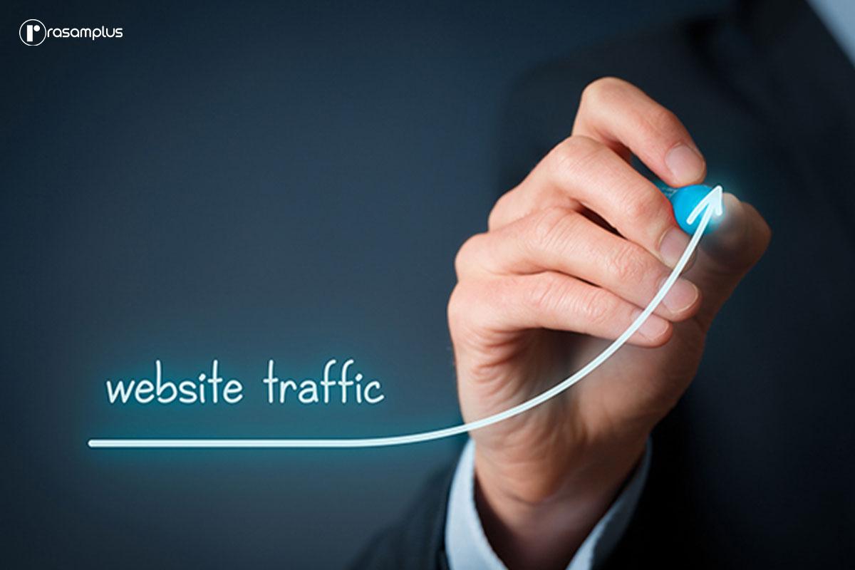 چگونه فقط در ۹ مرحله ساده میزان بازدید از وبسایت خود را افزایش دهید