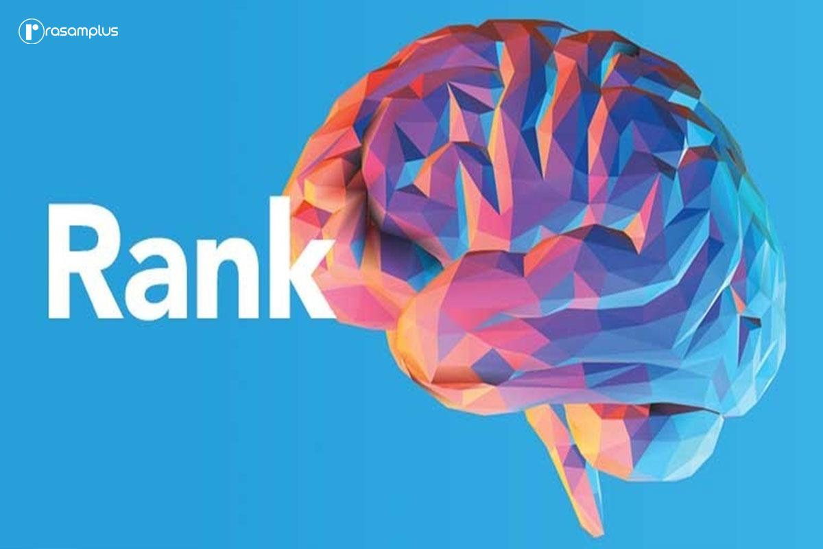 الگوریتم رنک برین (Rank Brain) چیست